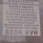 Kun Béla emléktábla Moszkvában