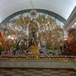Metróállomás, Moszkva