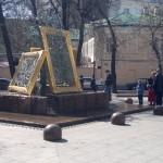 Köztéri szobor valahol a Tretyakov környékén