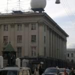 Radar? a Vörös tértõl egy saroknyira