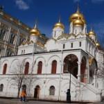 Blagovescsenszkij-székesegyház