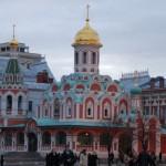 Kazány-katedrális