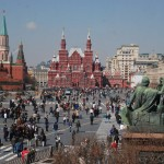 Vörös tér, Állami Történeti múzeum